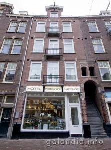 Отель Larende в Амстердаме