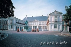 Отель Hampshire 108 Meerdervoort Гаага