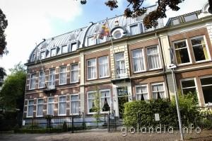 Отель Maliestraat Утрехт