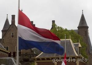 первая в мире акция в Голландии