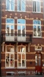 Отель Iban в Маастрихте