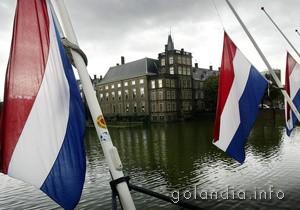 В Голландии распалась Партия Братской любви