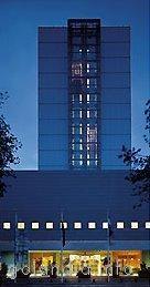 Отель Dorint Novotel Гаага