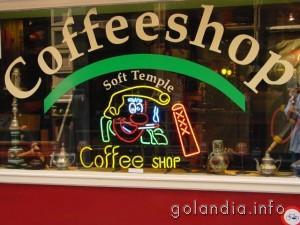 Кофешоп в Голландии