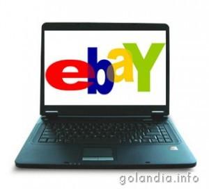 хакер пытался взломать Ebay