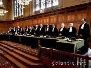 Верховный суд Нидерландов