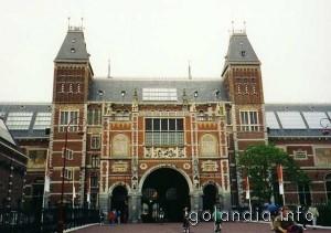 собор Святого Павла, Амстердам