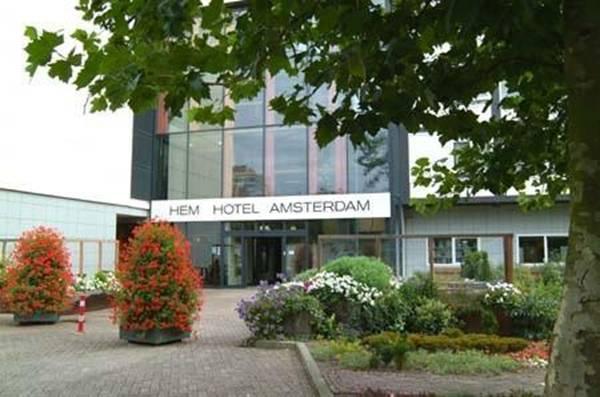 Hem. Соответствие цены и качества (Амстердам)
