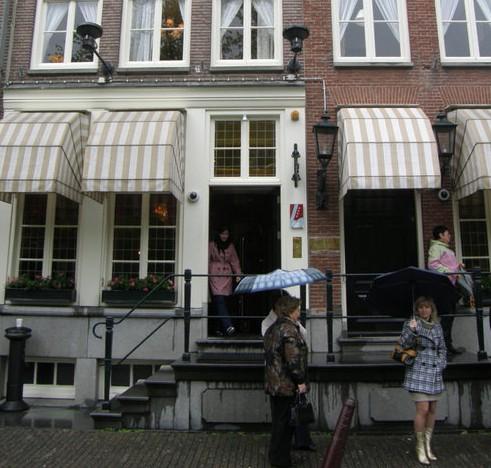 Estherea. Отель в центре города (Амстердам)
