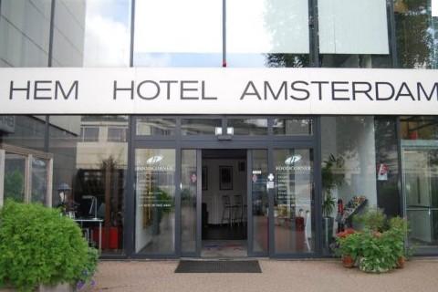 Бюджетный отель хорошего качества (Амстердам)