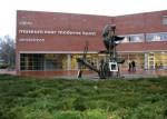 Музей авангарда - Кобра Музей. Амстелвен