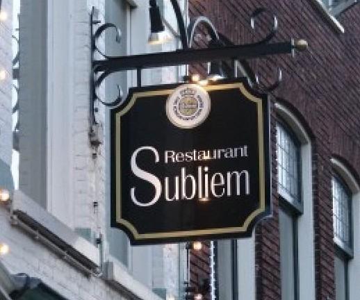 Subliem. Вкус Голландии (Харлем)