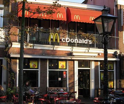 McDonalds. Ничего лишнего (Лейден)