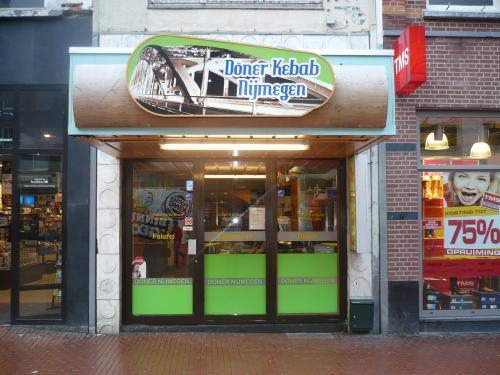 Doner kebab. Кусочек Турции (Неймеген)