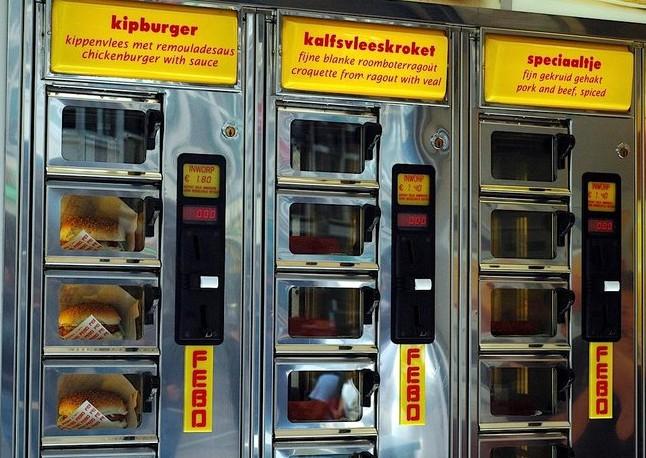 Febo. Освободите сэндвич! (Роттердам)