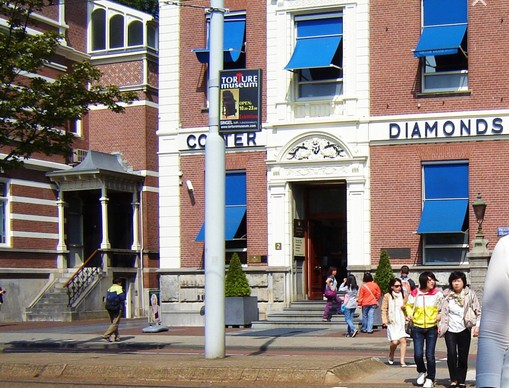 Алмазная фабрика / Coster Diamonds (Амстердам)