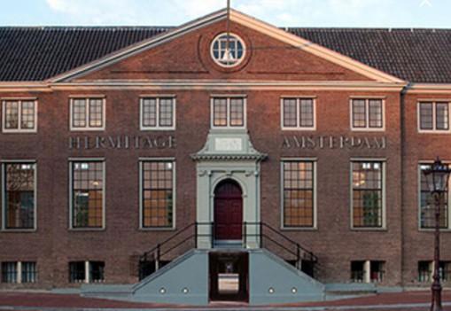 Эрмитаж Амстердам / Hermitage Amsterdam (Амстердам)