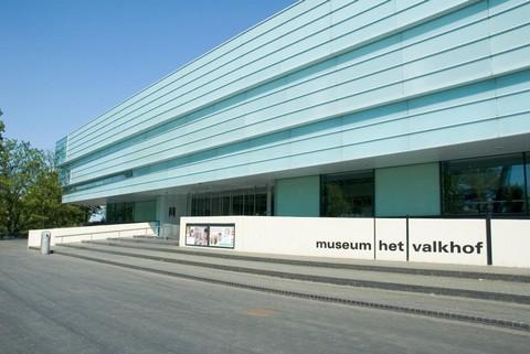 Музей археологии и искусства. Неймеген