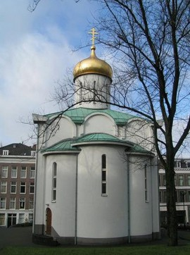 Русская церковь. Роттердам