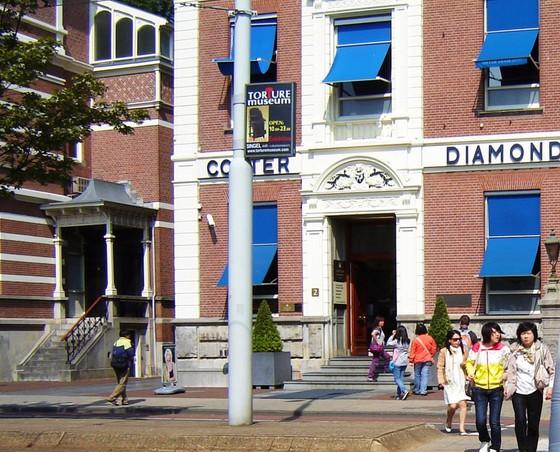 Алмазная фабрика. Амстердам