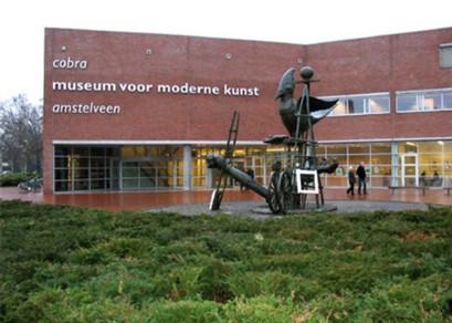 Музей авангарда   Кобра Музей. Амстелвен