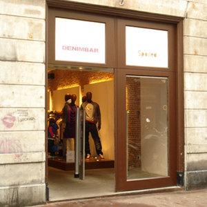 Spoiled   магазин всего. Амстердам