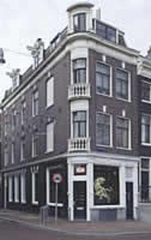 Onitsuka Tiger Store Amsterdam. Амстердам