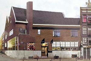Hans Appenzeller   известный ювелирный магазин. Амстердам